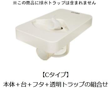 テクノテック TECHNOTECH ビルトイン洗濯機用 小型防水パン 奉呈 プッチエンデバー TS340C アイボリーホワイ 本体 フタ + 台 情熱セール