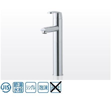 アサヒ衛陶 シングルレバー混合栓 LF7500CAE 水栓金具 寒冷地仕様 節湯水栓