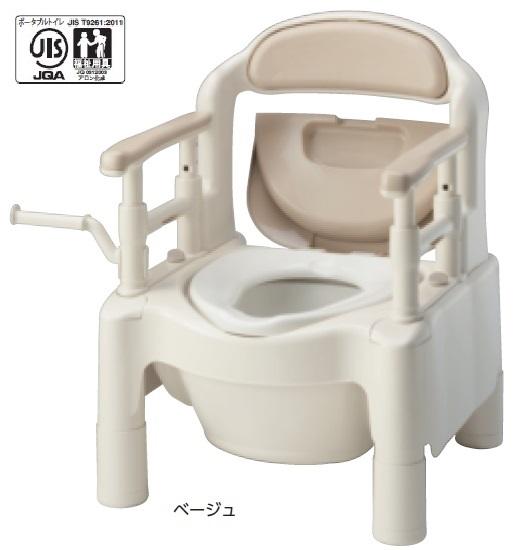 アロン化成 安寿 ポータブルトイレ FX-CPH ちびくまくん 暖房便座 ノーマルタイプ 533-570 ベージュ 533-333 さくら 介護用品 『高めに設定できるひじ掛け』で姿勢保持をサポート