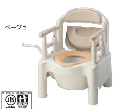 アロン化成 安寿 ポータブルトイレ FX-CPSD-C ちびくまくん ソフト便座 快適脱臭 キャスター付き 870-034 ベージュ 870-123 さくら 介護用品 『高めに設定できるひじ掛け』で姿勢保持をサポート