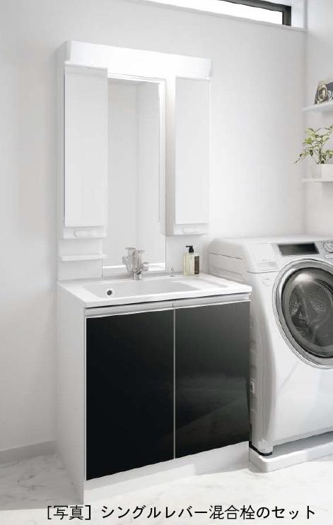 洗面台 アサヒ衛陶 洗面化粧台 おしゃれ レスタ 間口750mm 三面鏡 2枚扉 シャワー水栓 LLA201(LLA202) シングルレバー混合栓 LLA301(LLA302)