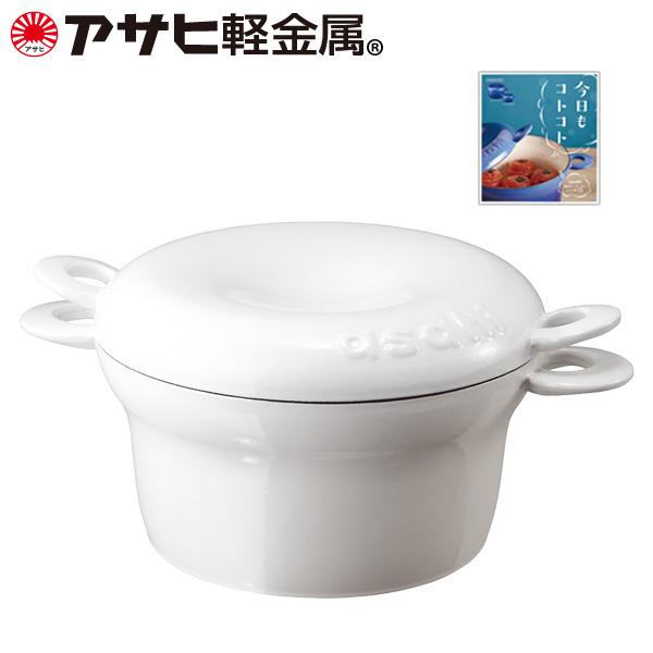 「コトコト」(鋳鉄ホーロー鍋)24cm ホーロー 鍋 なべ 調理器具 キッチン用品 無水鍋 [アサヒ軽金属公式ショップ]