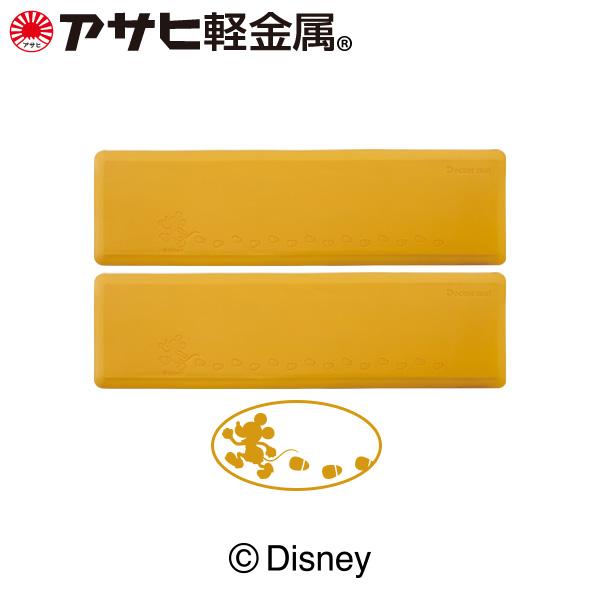 「ドクターマット(L)2枚セット《Disney》柄:ミッキーマウス」ディズニー 厚手 抗菌 撥水 母の日 ギフト [アサヒ軽金属公式ショップ]