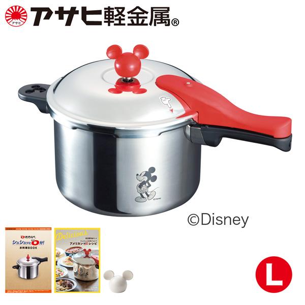 「<<ミッキーマウス>>ゼロ活力なべ(L)」(圧力鍋・圧力なべ)IH・ガス対応 Disneyzone ディズニー 日本製 5.5L レシピ付き ギフト [アサヒ軽金属公式ショップ]