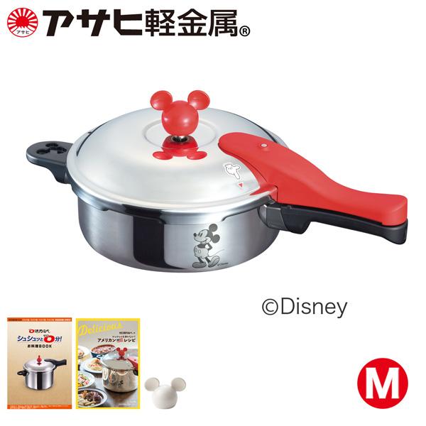 「<<ミッキーマウス>>ゼロ活力なべ(M)」(圧力鍋・圧力なべ)IH対応 Disneyzone ディズニー 鍋 ステンレス 日本製 3.0l キッチン 高級 結婚 出産 ギフト プレゼント [アサヒ軽金属公式ショップ]