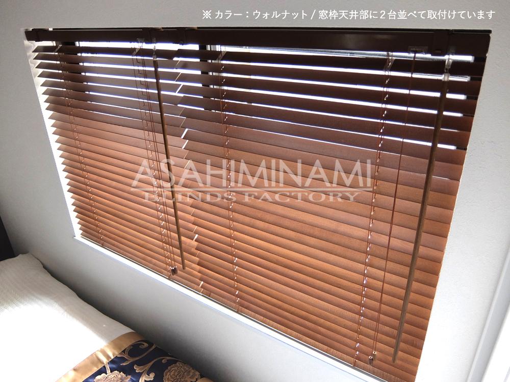 超定番 着後レビューで 送料無料 木製ブラインド 横幅100×高さ138cm