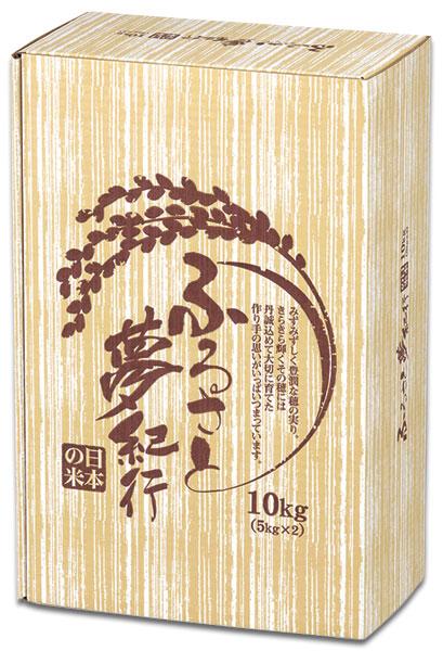 宅配・贈答ボックス ふるさと夢紀行(5kg×2袋用)×50枚