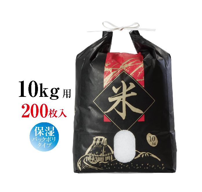 米袋 ひも付クラフト 赤帯 米印10kg用×200枚
