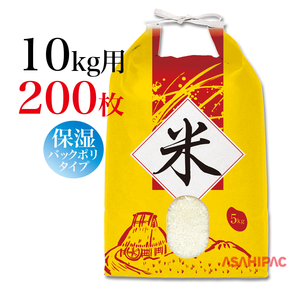 米袋 紐付きクラフト 角底黄金・米印10kg用×200枚