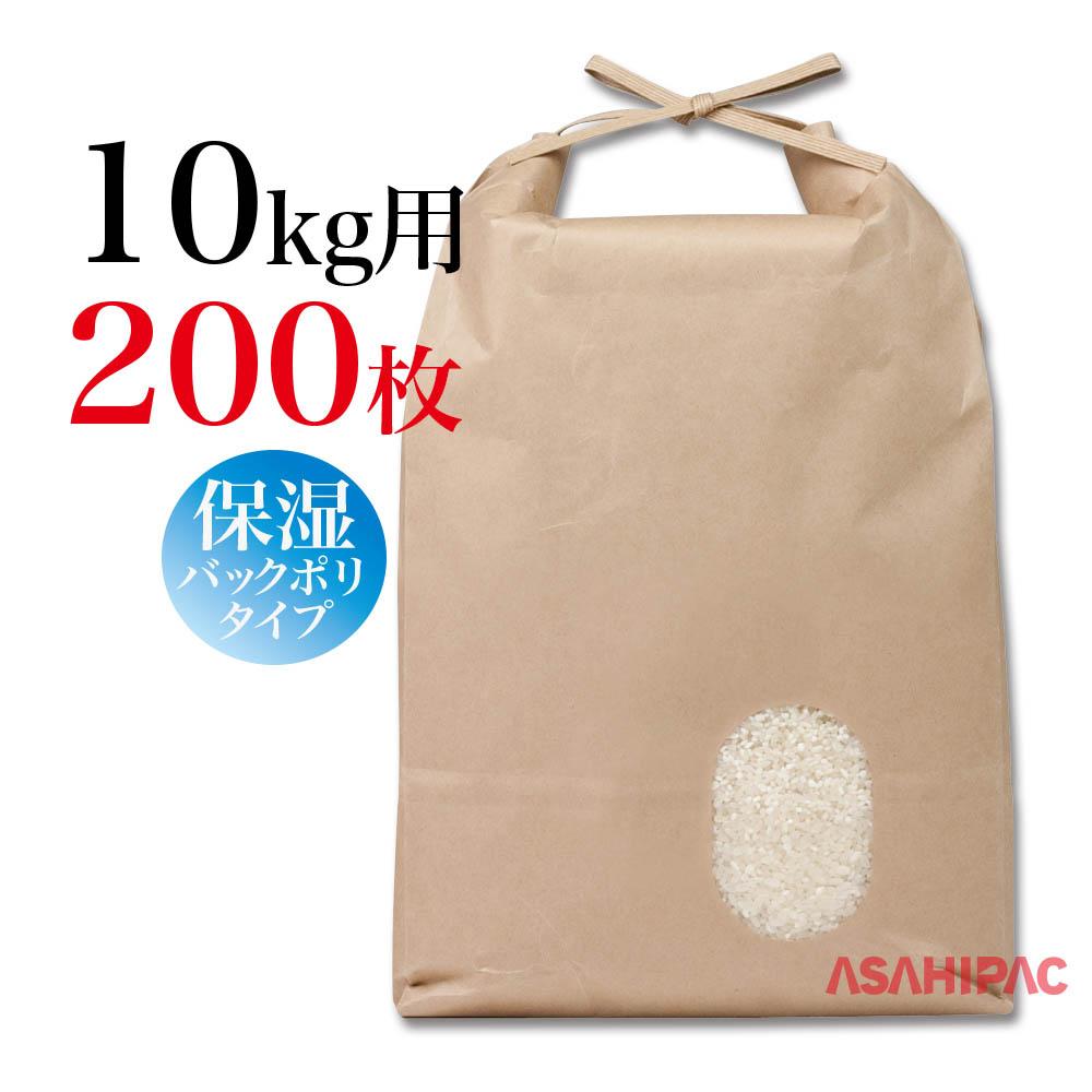 米袋 紐付きクラフト 角底 窓あり無地10kg用×200枚