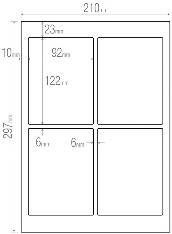 パソコンとプリンタで簡単オリジナル米袋 1着でも送料無料 米袋ラベルA4シート4面×100シート 新生活