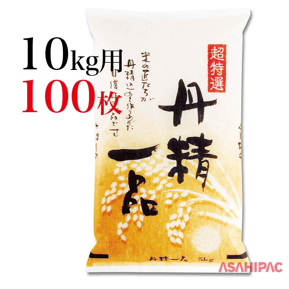 米袋 和紙・雲竜 丹精一品10kg用×100枚