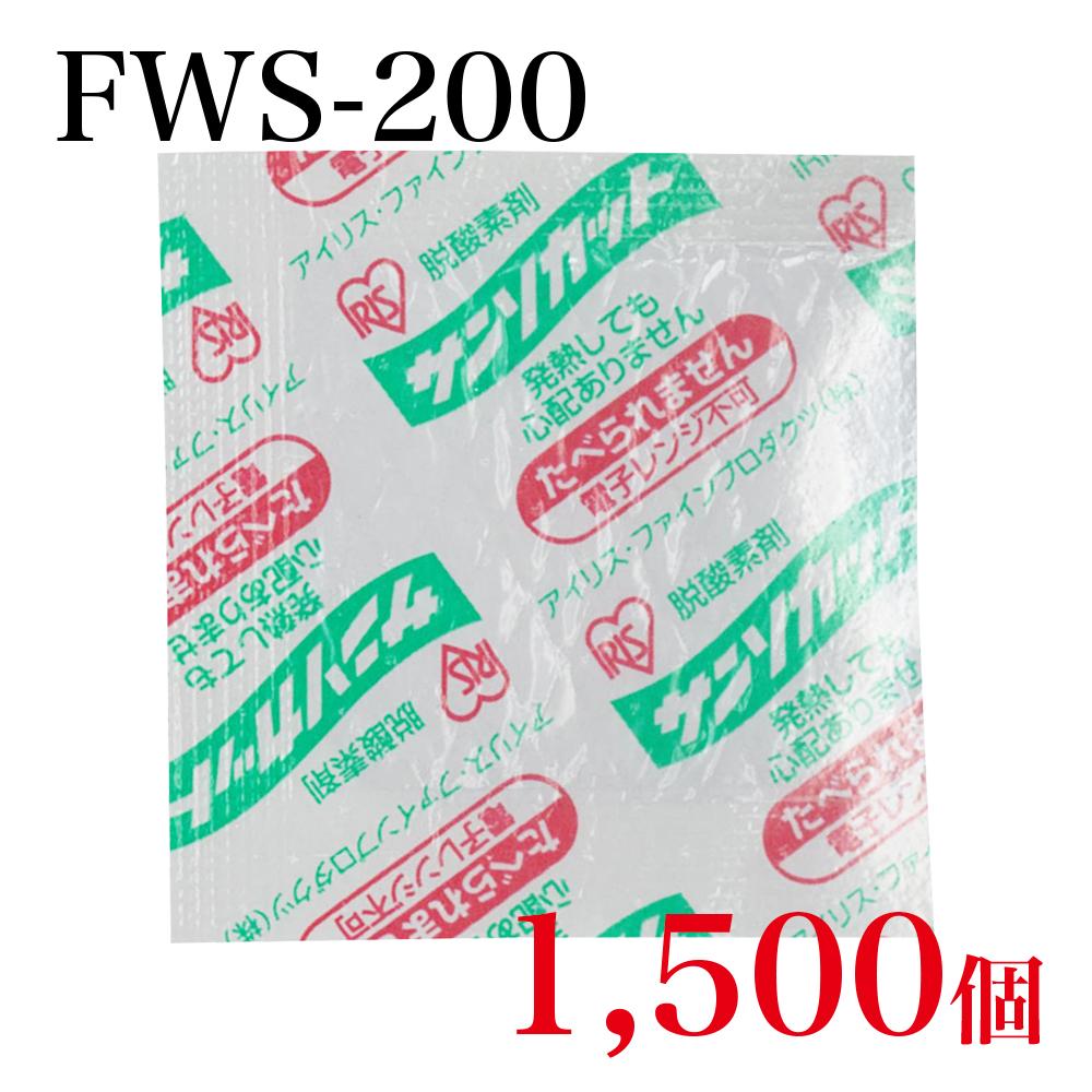 速効タイプの脱酸素剤です 脱酸素剤 アイリス 大放出セール ファインプロダクツ サンソカット FWS-200 ×1 購買 500個