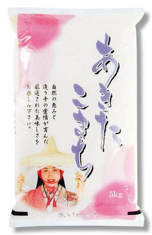 【既製米袋】ピンク・ボカシ あきたこまち10kg用×500枚
