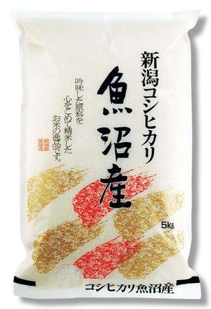 【既製米袋】筆柄(ふでがら)新潟魚沼産コシヒカリ5kg用×500枚