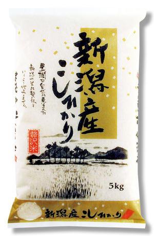 【既製米袋】越後平野 新潟産こしひかり5kg用×500枚