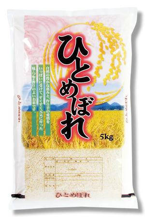 【既製米袋】丸稲穂 ひとめぼれ10kg用×500枚