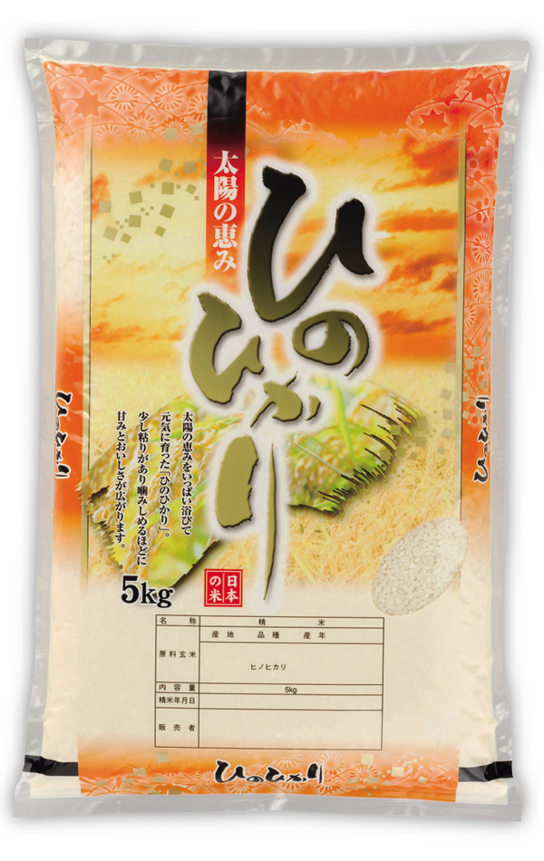 【既製米袋】黄金の輝き ひのひかり5kg用×500枚