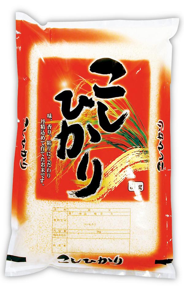【既製米袋】真紅(しんく) こしひかり10kg用×500枚