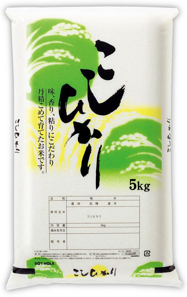 【既製米袋】稲穂若草 こしひかり10kg用×500枚