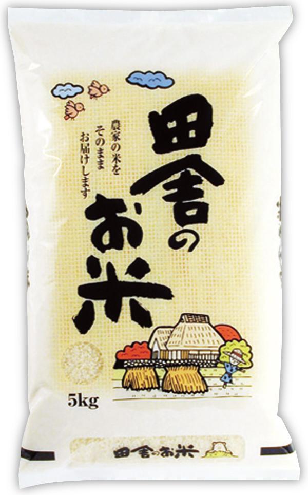 【既製米袋】田舎のお米10kg用×500枚