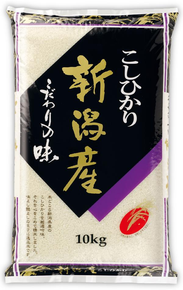【既製米袋】こだわりの味 新潟産こしひかり10kg用×500枚