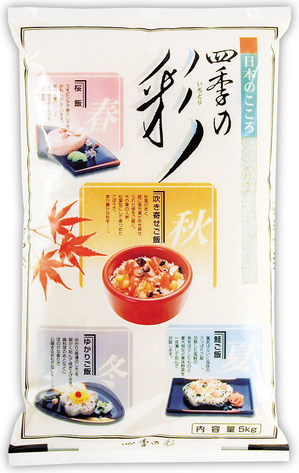 【既製米袋】四季の彩10kg用×500枚