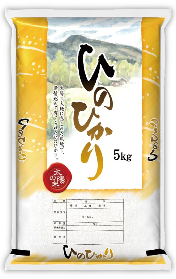 【既製米袋】水彩オレンジ ひのひかり10kg用×500枚