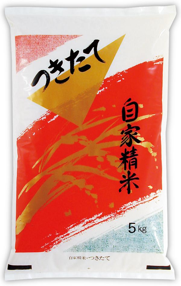 【既製米袋】自家精米・つきたて10kg用×500枚