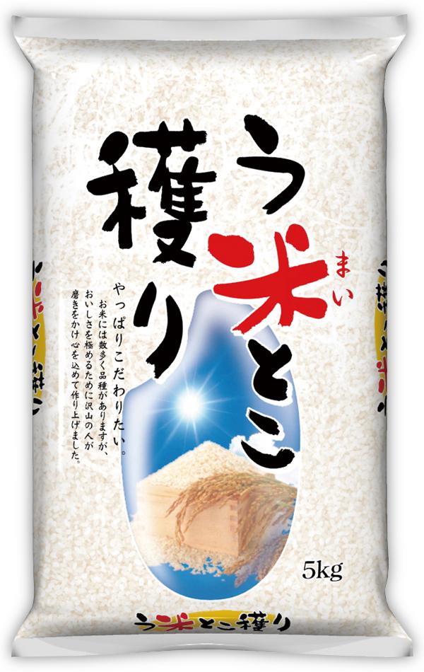 【既製米袋】う米とこ獲り10kg用×500枚