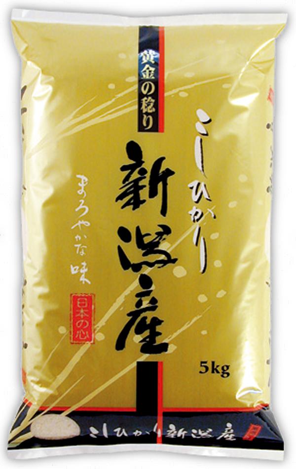 【既製米袋】ゴールド 新潟産こしひかり10kg用×500枚