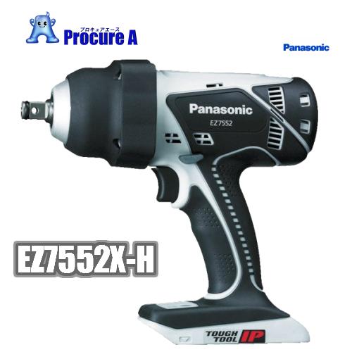 【送料無料】パナソニック/PanasonicEZ7552X-H グレー 18V 5.0Ah 充電インパクトレンチ※こちらの商品は本体のみです※