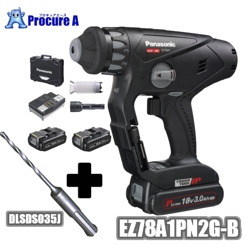 Panasonic 充電マルチハンマードリルEZ78A1PN2G-B(黒・ブラック)Dual 18V 3.0Ah(電池2個付)※セット品