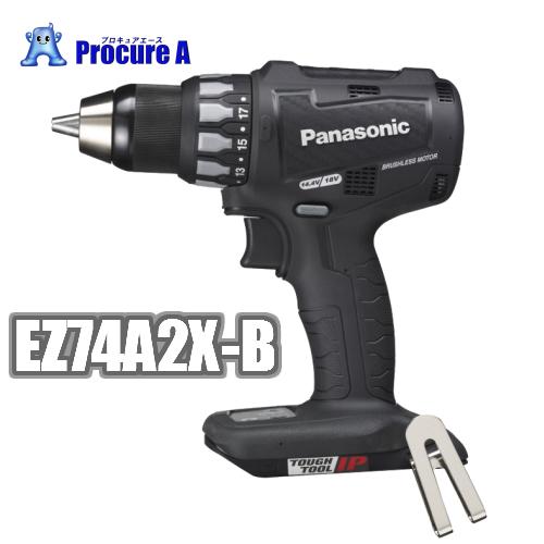 【電池パック1個付き】【あす楽】【送料無料】Panasonic パナソニックEZ74A2X-B(黒・ブラック)充電ドリルドライバー デュアル(Dual)※本体のみ【HLS_DU】電動工具