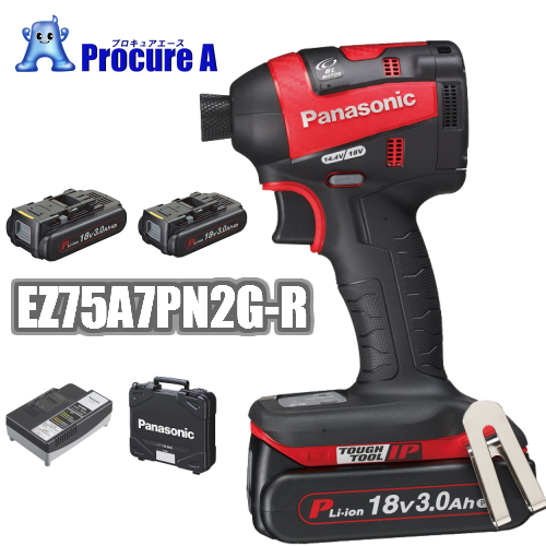 【工事用ライト付き】【数量限定特価】【あす楽】Panasonic/パナソニックEZ75A7PN2G-R(赤・レッド)充電インパクトドライバー 18V 3.0Ah デュアル(Dual)<セット品> 電池パック×2個・充電器・ケース【HLS_DU】/電動工具/