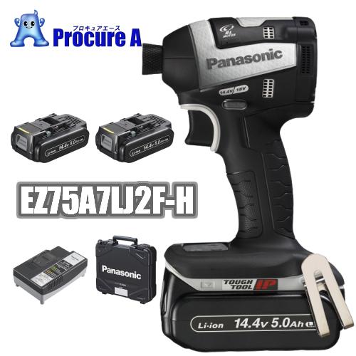 【送料無料】Panasonic/パナソニック EZ75A7LJ2F-H(グレー・灰色) 充電インパクトドライバーデュアル(Dual)14.4V 5.0Ah <セット品>電池パック×2個・充電器・ケース +当店オリジナルPCクリーナープレゼント!【HLS_DU】