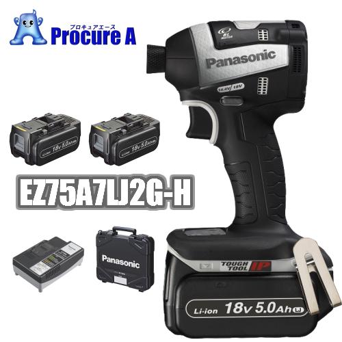 【送料無料】Panasonic/パナソニック EZ75A7LJ2G-H(灰色・グレー) 充電インパクトドライバー デュアル(Dual)18V 5.0Ah <セット品>電池パック×2個・充電器・ケース【HLS_DU】/電動工具/