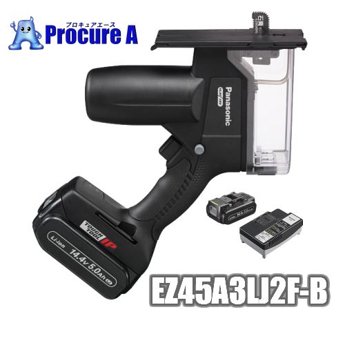 【送料無料】Panasonic/パナソニックEZ45A3LJ2F-B (ブラック) 充電角穴カッター 14.4V 5.0Ah デュアル(Dual)<セット品>電池パック2個・充電器・ケース付/電動工具/プロ仕様/白/黒/石膏ボード/コンパネ/