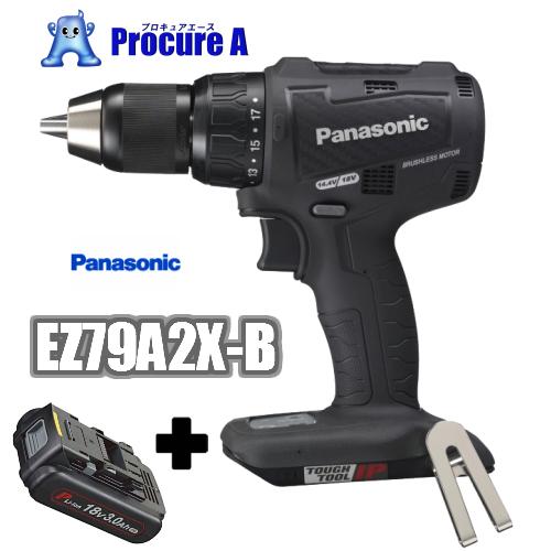 福袋 【】【送料無料】Panasonic/パナソニック EZ79A2X-B(ブラック・黒)充電振動ドリル&ドライバー デュアル(Dual)※こちらの商品は本体のみです※ドリルドライバー/電動工具/プロ仕様/, 藤橋村 4fe6d60d