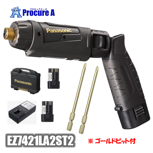 【数量限定特価】【あす楽】【40周年限定モデル】Panasonic/パナソニック EZ7421LA2ST2(ブラック&ゴールド) 充電スティックドリルドライバー 7.2V <EZ7421LA2S-R/EZ7421LA2S-Bの限定色>