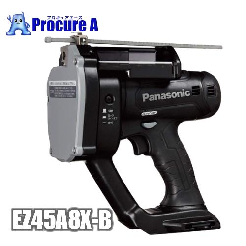 【新発売!】【あす楽】【送料無料】Panasonic/パナソニック EZ45A8X-B 充電全ネジカッター Dual 純正刃(W3/8)付き※本体のみ※/電動工具/プロ用/現場//EZ45A8XB/EZ45A8LJ2G-B/EZ45A8LJ2F-B/EZ45A8PN2G-B/