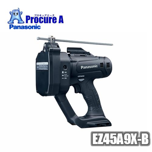 Panasonic/パナソニック EZ45A9X-B 充電全ネジカッター Dual 【4分 W1/2 M12 (W3/8 M10)】※こちらの商品は本体のみです※/電動工具/プロ用/現場/EZ45A9LJ2G-B//EZ45A9LJ2F-B/EZ45A9PN2G-B/