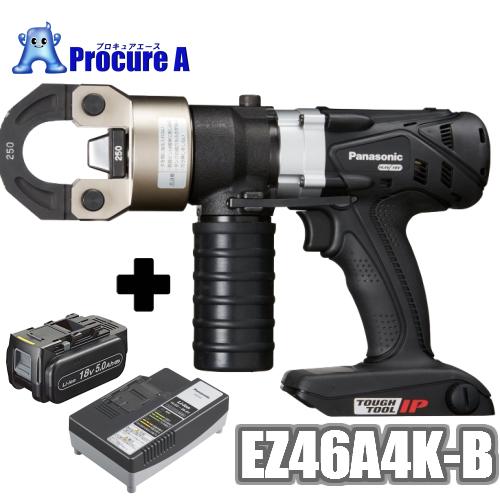 【6,000円OFFクーポン対象】【電池EZ9L54+充電器EZ0L81付】【数量限定特価】【あす楽】Panasonic/パナソニック EZ46A4K-B(黒・ブラック) 充電圧着機器 Dual 14.4V/18V/EZ9L54/EZ9L45/EZ0L81/電動工具/プロ仕様/デュアル/