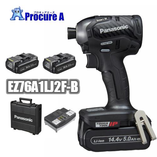 【新商品】【数量限定特価】【送料無料】Panasonic/パナソニック EZ76A1LJ2F-B 14.4V/5.0Ah /充電インパクトドライバー Dual<セット品>電池パック2個・充電器・ケース /電動工具/プロ用/現場//EZ76A1LJ2F-B/EZ76A1LJ2F-H/EZ76A1LJ2F-R/