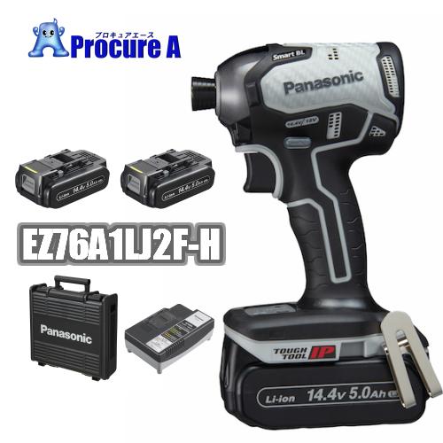 【新商品】【数量限定特価】【送料無料】Panasonic/パナソニック EZ76A1LJ2F-H 14.4V/5.0Ah /充電インパクトドライバー Dual<セット品>電池パック2個・充電器・ケース /電動工具/プロ用/現場//EZ76A1LJ2F-B/EZ76A1LJ2F-H/EZ76A1LJ2F-R/
