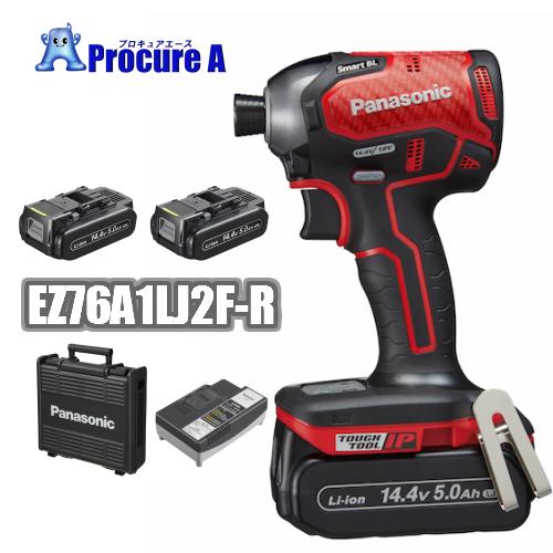 【新商品】【数量限定特価】【送料無料】Panasonic/パナソニック EZ76A1LJ2F-R 14.4V/5.0Ah /充電インパクトドライバー Dual<セット品>電池パック2個・充電器・ケース /電動工具/プロ用/現場//EZ76A1LJ2F-B/EZ76A1LJ2F-H/EZ76A1LJ2F-R/