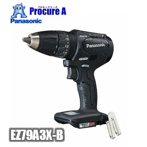 【新商品】【あす楽】Panasonic/パナソニック EZ79A3X-B 充電振動ドリル&ドライバー Dual ※この商品は本体のみです※/電動工具/プロ用/現場/EZ79A3LJ2G-B/パワフル/スピーディ/タップ立て/