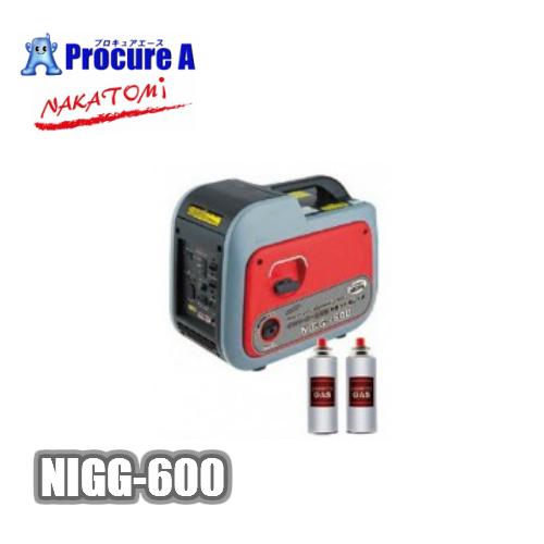 【予約注文】【6月上旬発売開始予定】 ナカトミ NIGG-600 カセットボンベ式発電機 定格出力0.6kVA 出力1.15kW(1.5PS)600VA 600WBCP 防災 非常用 緊急時 インバーター 家庭用 キャンプ アウトドア 軽量 コンパクト 電源
