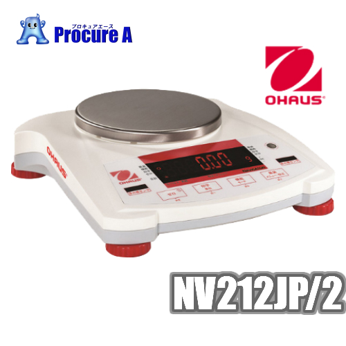 ナビゲーターシリーズ OHAUS オーハウス/ (NV212JP2) [F] コンパクト電子天びん 【送料無料】 NV212JP/2 電子天秤・電子はかり・赤外線センサ