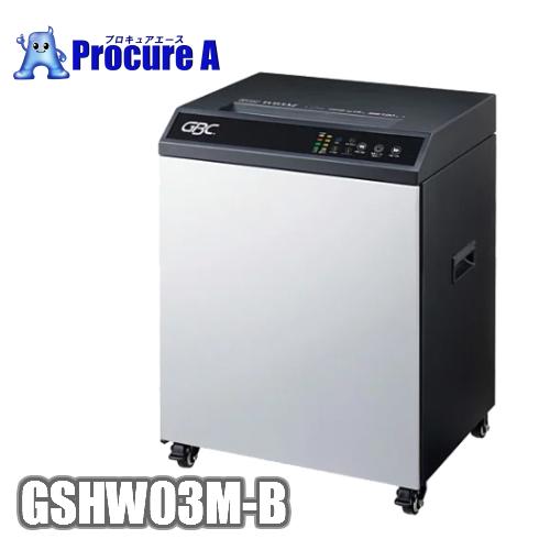【送料無料】アコ・ブランズ GSHW03M-B マイクロカットシュレッダ W03M/ACCO BRANDS/オフィス/業務用/ 【代引き決済不可】